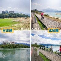 Photo of the Day: Before-and-after images show effects of Taiwan's drought