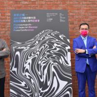 亞洲藝術雙年展策展陣容揭曉!高森信男領軍致敬王大閎科幻小說 定調亞洲未來主義台灣10月登場