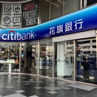 Citibank to exit consumer banking in Taiwan