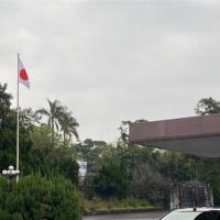 日本國旗現身日駐台灣代表官邸 強調「不再顧慮中國」