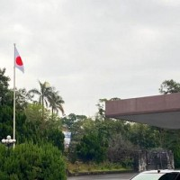 Japan's representative office raises national flag in Taiwan
