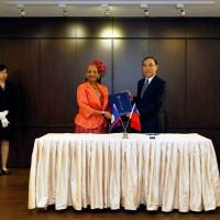 Legislature passes Taiwan-Belize mutual legal assistance pact