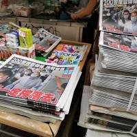 台灣《蘋果日報》又傳將出售?! 買家已簽備忘錄•三立電視、富邦、旺旺都被點名