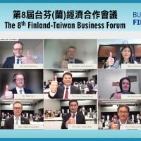 台芬經濟合作會議 資策會:疫情加速數位轉型 帶動資安產業商機