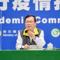 【更新】台灣4/20新增2國籍貨機機師武肺確診、感染源調查中 兩人均未進入社區