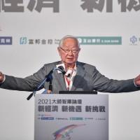 【更新】張忠謀談「護國神山」: 中國半導體落後台積電5年以上•英特爾宣布跨足晶圓製造「很諷刺」~台灣要努力守住!