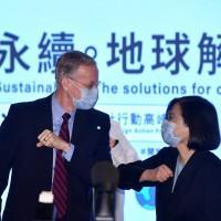 台灣與世界永續同行 蔡英文:扭轉全球暖化 與各國攜手合作創造多贏