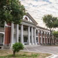 【2021世界大學影響力排名】 台灣破紀錄35校上榜 成功大學位居台灣第一