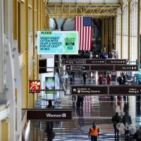 美國收緊旅行警示 台灣升至3級「三思而後行」