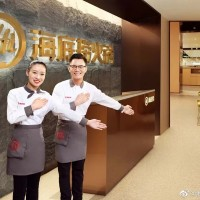 Haidilao Taiwan swears it won't send customer footage to China