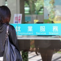 Taiwan's unemployment rate falls to lowest level in 13 months