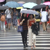 Rainy weather expected across Taiwan on Sunday