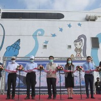 High-speed ferry launches between Taiwan's Tainan and Penghu