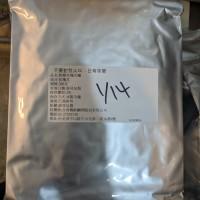 藝人丫頭手搖飲原料下架 台北衛生局:「不要對我尖叫」的玫瑰花殘留農藥超標