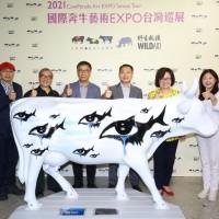 全台走透透 2021國際奔牛藝術EXPO台灣巡展從娘家台北華山牛莊出發