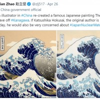 Chinese 'wolf warrior' diplomat blasted for sharing distasteful meme using Japanese art