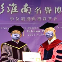 Former governor of Taiwan's Central Bank awarded honorary doctorate