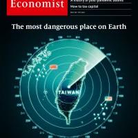 經濟學人稱台灣為「地球上最危險的地方」 美國憂2027年毀滅性戰爭開打