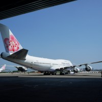 China Airlines pilot, flight attendant test positive for COVID in Taiwan