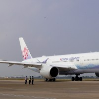 COVID outbreak causes Taiwan's China Airlines to scrap North American flights