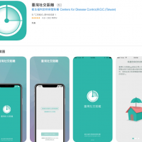 Taiwan launches social distancing app