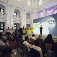 【總統文化獎】致敬台灣文化協會成立百年 總召集人副總統賴清德:展現台灣價值及文化主體性