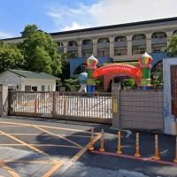 Elementary school in New Taipei cancels event over COVID concerns