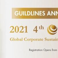 邁向國際市場新選擇 2021 GCSA全球企業永續獎即日起受理報名