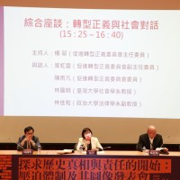 Transitional Justice Commission reveals extent of Taiwan's former spy network