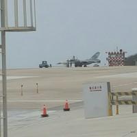 Taiwan fighter jet overshoots runway during landing