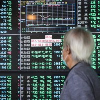 Taiwan stock market index falls for 2nd consecutive day