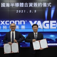 Taiwan's Foxconn teams up with Yageo to launch semiconductor venture
