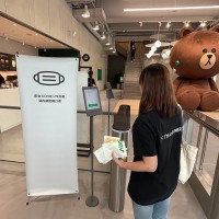 LINE message app to recruit 100 digital creatives for new Taiwan offices