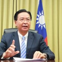 吳釗燮指中國似準備對台灣發動最後攻擊 澳媒:或需支持美國協防