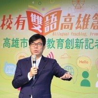 Taiwan's Kaohsiung unveils plans to make all schools bilingual