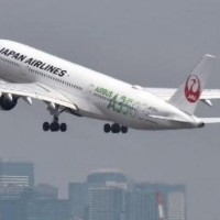 Japan Airlines scraps services to Taiwan during summer 2021
