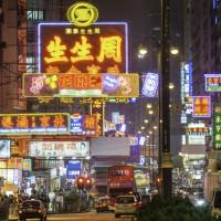 香港12日起有條件縮短抵港人士隔離檢疫期 台灣也適用