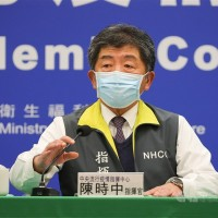 Taiwan pilot tests positive for COVID after first jab