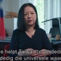 荷蘭媒體專題報導台海情勢引國際關注 駐荷代表陳欣新:防衛台灣就是捍衛普世價值
