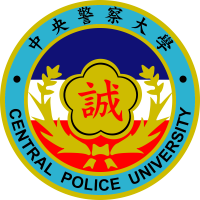 Taiwan police academy adopts transitional justice measures