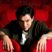 'Go Home' marks Taipei Film Festival's first foray into suspense