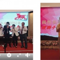 New Taipei Lions Club COVID cluster infection rises to 11