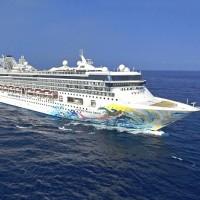Taiwan cruises canceled amid escalating COVID situation