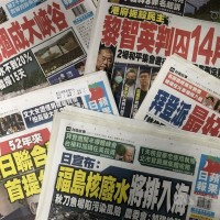 Taiwan's Apple Daily to publish final printed edition on May 17