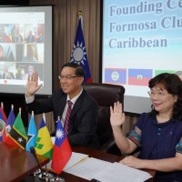Taiwan launches new Formosa Club in the Caribbean