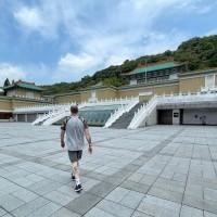 Taipei shuts down National Palace Museum, Longshan Temple, zoo