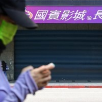 Taiwan eases tax burdens for businesses affected by COVID outbreak