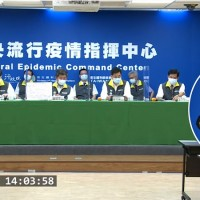 【快訊】台灣5/18新增245例確診•其中2人死亡 本土累計個案1121•首次超越境外移入