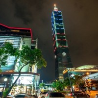 Taipei 101 Shopping Mall suspends operations due to COVID