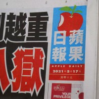 Apple Daily in Taiwan faces $18,000 fine for layoff violations